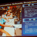 Innovative Schools Program