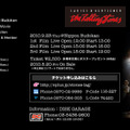"「The ROLLING STONES""LADIES AND GENTLEMEN""Film Live at Budokan」オフィシャルサイト"