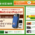 「CLUB KEIBA」HP