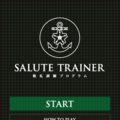 SALUTE TRAINER 敬礼訓練プログラム SALUTE TRAINER 敬礼訓練プログラム