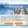 「The World Heritage 2011 WEB Calendar」サイト(画像)