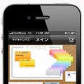 lino for iPhone/iPad