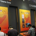 The9はスマホゲームプラットフォーム「The9 Game Zone」をプッシュ