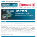 ARM Technical Symposia 2011