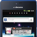 「AQUOS PHONE SH-01D」Blue