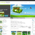 「YourGolf」Android版