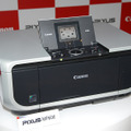 PIXUS MP600