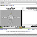 「sound only mode」視聴画面