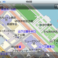 インクリメントP「MapFan for iPhone Ver.1.5」(iPhone)