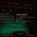 「坂本龍一 playing the piano 2011」