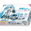 SNOW MIKU 2012 『初音ミク and Future Stars Project mirai』『初音ミク -Project DIVA-』 『初音ミク –Project DIVA-』営業車プラモデル