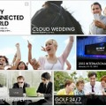 「SONY CONNECTED WORLD」サイトトップ