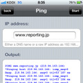 「Network Ping Lite」で応答速度を測定