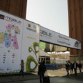 Mobile World Congress 2012会場