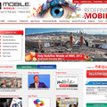 Mobile World Congress 2012のウェブサイト