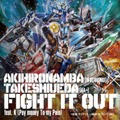 「FIGHT IT OUT feat. K(Pay money To my Pain)」