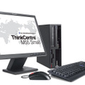 ThinkCentre M55 Small