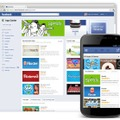 FacebookのApp Center