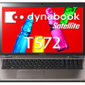 17.3型大画面ノートPC「dynabook Satellite T572/W2MF」