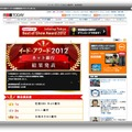 http://www.rbbtoday.com/feature/netbank-award2012/
