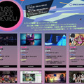「SPACE SHOWER MUSIC VIDEO REVIEW 2012」特設サイト