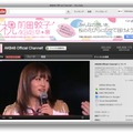 AKB48 Official Channel!