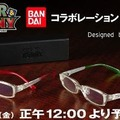 TIGER & BUNNY コラボレーションアイウエア Designed by JINS