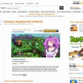 Amazon Appstore for Android(英語版)