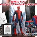 世界に一つだけの『アメイジング・スパイダーマン』BOX (c) 2012 Columbia Pictures Industries, Inc. All Rights Reserved. Marvel, and the names and distinctive likenesses of Spider-Man and all other Marvel characters: TM and (c) 2012 Marvel Entertainment, LLC & its subsidiaries. All Rights Reserved.