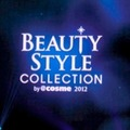 BEAUTY STYLE COLLECTION by@cosme 2012