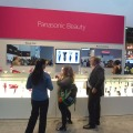 CES 2013でのPanasonic Beautyコーナー