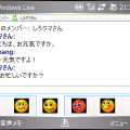 Windows Live for Windows Mobile