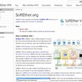 「SoftEther.org」サイト