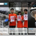 Digital Archive of Japan's 2011 Disasters