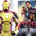 「cinemacafe.net」編集部を訪問したアイアンマン -(C) 2013 MVLFFLLC. TM & (C) 2013 Marvel. All Rights Reserved.