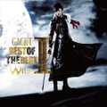 GACKT「BEST OF THE BEST vol. 1-WILD-」