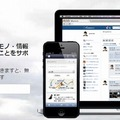 「Connect(コネクト)」専用サイトトップページ