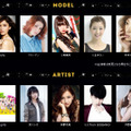 「GirlsAward 2013 AUTUMN/WINTER」出演者の一部