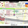 MapFan for Android 2013(タブレット)