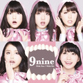 9nine「With You/With Me」(初回生産限定盤A)
