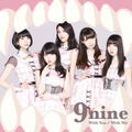 9nine「With You/With Me」(通常盤)