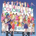 E-girls、3月19日発売の新アルバム『COLORFUL POP』