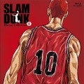 『SLAMDUNK Blu-ray Collection』(vol.1)
