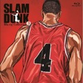 『SLAMDUNK Blu-ray Collection』(vol.3)