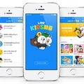 「LINE KIDS動画」利用イメージ