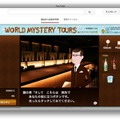 WORLD MYSTERY TOURS by COCKTAIL TOURS