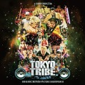 『TOKYO TRIBE -ORIGINAL MOTION PICTURE SOUNDTRACK』(8月27日発売)