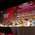 『BORDER BREAK GRAND PRIX 2015』による大会。『JAPAN GAMER'S LIVE』(8月30~31日)で発表