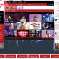 「YouTube FanFest Japan」特設サイト