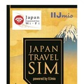 「Japan Travel SIM powered by IIJmio」 パッケージイメージ